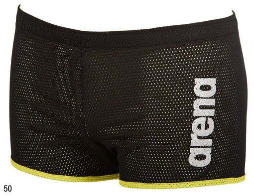 ARENA SQUARE CUT DRAG SUIT (1E366)
