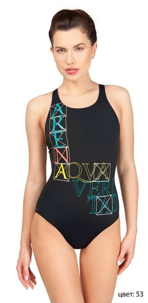 ARENA Aqua one piece bullet back (1A601)