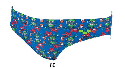 ARENA AWT Kids Boy Brief (1B099)