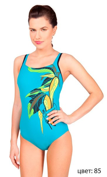 ARENA Spice strap back one piece D-cup (1A391)