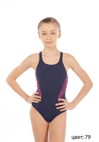 ARENA Identitas jr swim pro back one piece (1A457)