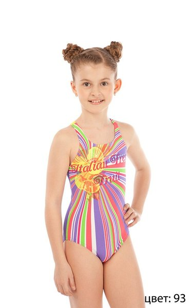 ARENA Freshfruit jr one piece (1A463)