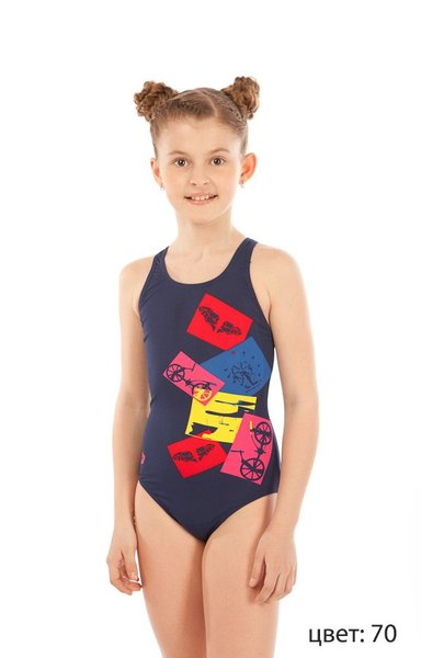 ARENA Vacanze Romane jr energy back one piece (1A374)