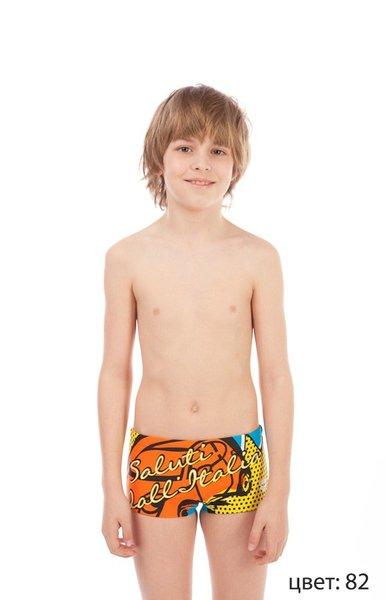 ARENA Cartolina jr low waist short (1A390)